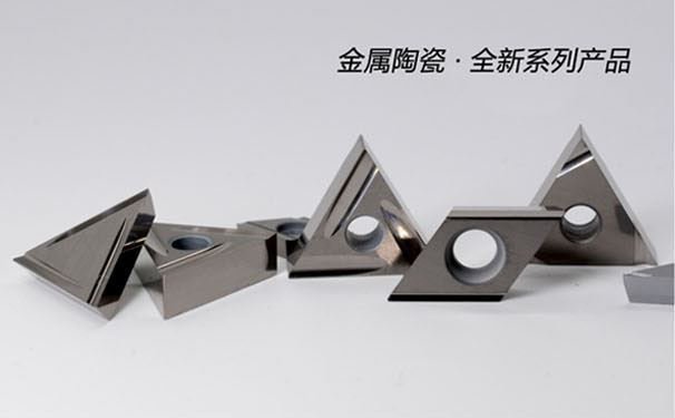 欧科亿金属陶瓷系列